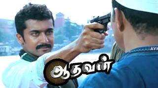 Video Aadhavan | Aadhavan full Tamil Movie Scenes | Suriya Reveals his True Identity | Suriya Mass Scene MP3, 3GP, MP4, WEBM, AVI, FLV September 2018