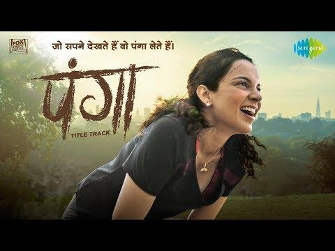 Panga Title Track| Kangana Ranaut |Jassie Gill |Harshdeep Divya Siddharth Shankar Ehsaan Loy Javed A