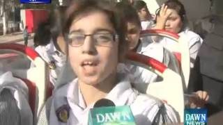 Dawn News Coverage for Lahore Sightseeing Bus Service