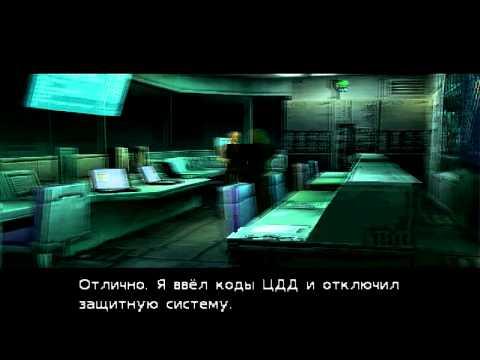 Metal Gear Solid Прохождение с комментариями Часть 22