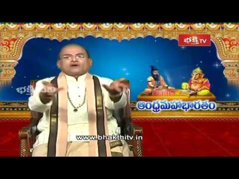Andhra Mahabharatam - Sauptika Parvam (The Book of the Sleeping Warriors) - Episode 1350 | Part 1