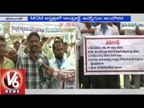 MGM Hospital contract employees concern with delay of salary 29012015