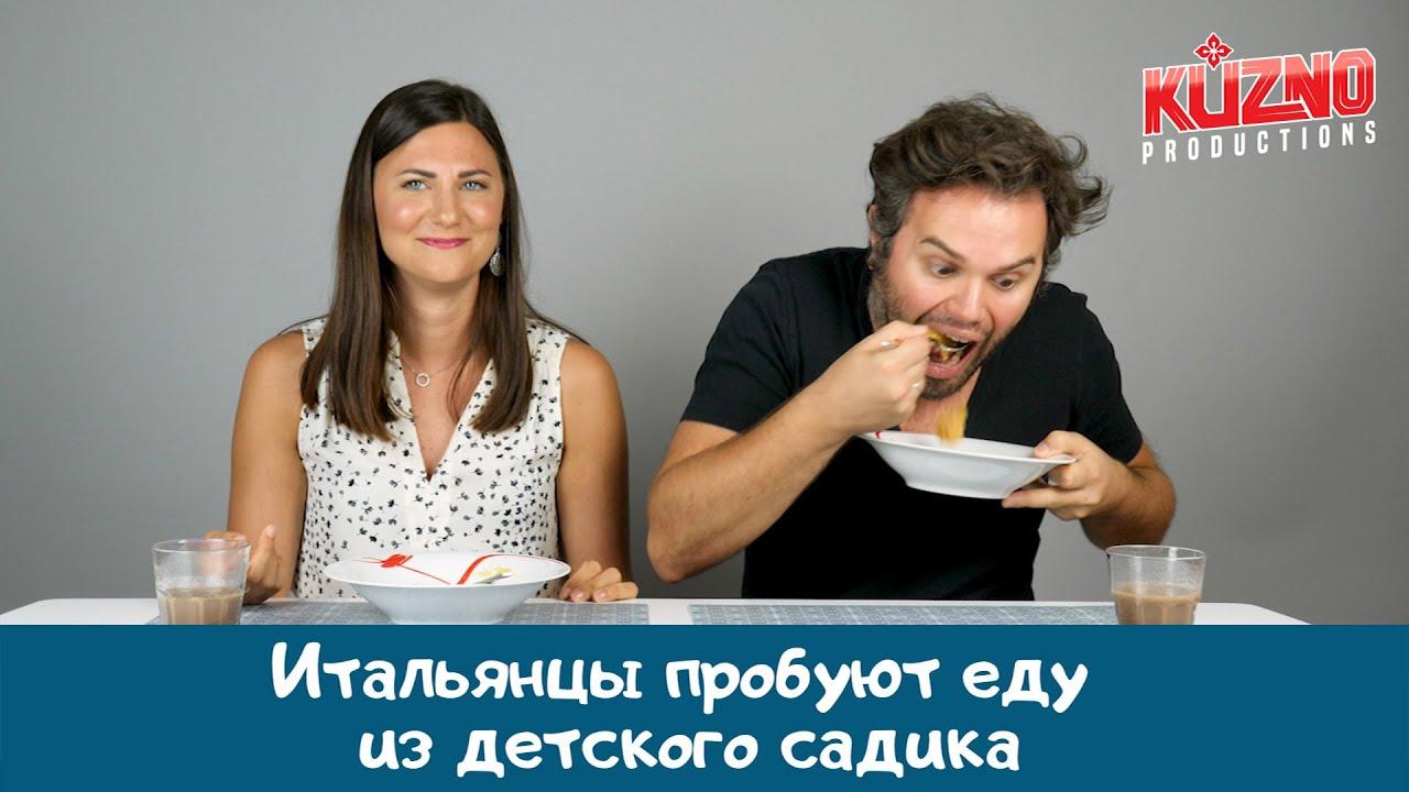 YouTube видео