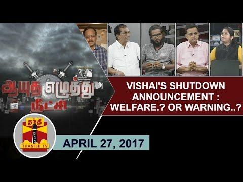 (27/04/2017) Ayutha Ezhuthu Neetchi : Vishal