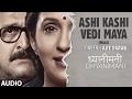 ASHI KASHI VEDI MAYA (Male) - Audio Song Full || DHYANIMANI - Marathi Movie Songs || Ajit Parab