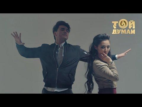 Нурболат Абдуллин - Сен қорқақсың (клип)