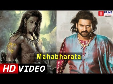 Video Mahabharata Star Cast Details | SS Rajamouli | Upcoming Movies 2018 | Prime Bollywood | EPN download in MP3, 3GP, MP4, WEBM, AVI, FLV January 2017
