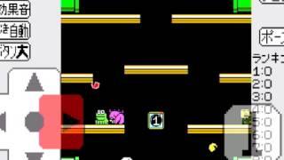 MARO(Mario Bros style) YouTube video