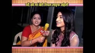 Maa Beti Ka Rishta - Kuch Rang Pyar Ke Aise Bhi [SBS]