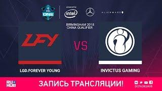 LFY vs Invictus Gaming, ESL One Birmingham CN qual, game 1 [Lex, LighTofHeaveN]