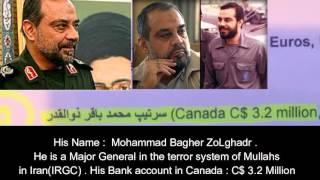 لیست حسابهای بانکی باند حکومت اسهالی اسلامی در کانادا