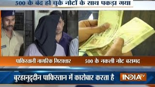 Pakistani national held with scrapped Indian currency in Surat