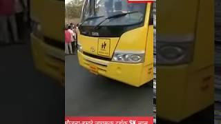 Rustomji International school bus met an accident with activa,Girl injured,send for medical treatmen