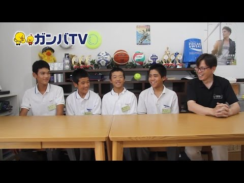 ガンバTV 内浜中学校2年生職場体験 2015/8/18-19