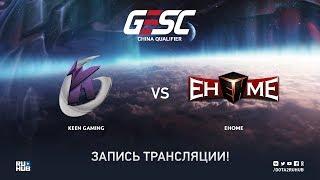 Keen Gaming vs EHOME, GESC CN Qualifier, game 3 [Adekvat]