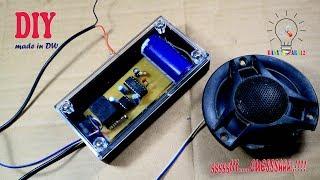 Video Seperti Sungguhan...!!! Membuat Suara Rem Angin untuk Sepeda Motor MP3, 3GP, MP4, WEBM, AVI, FLV Desember 2018