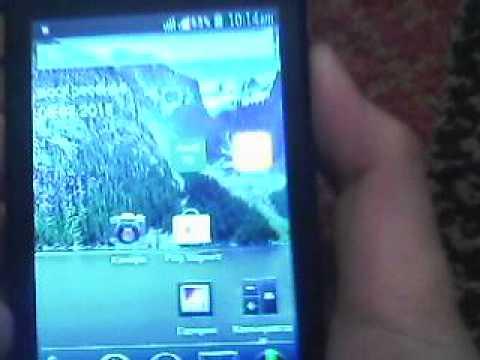 Как сделать скриншот fly iq239