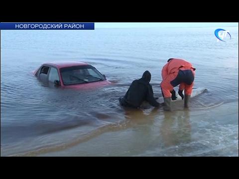 На озере Ильмень легковой автомобиль провалился под лед