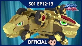 Video [Official] DinoCore | Series | A Brand New Golden Ultra D Buster | Dinosaur Robot | Season 1 EP12~13 MP3, 3GP, MP4, WEBM, AVI, FLV Februari 2018