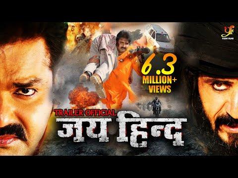 Pawan Singh Bhojpuri Movie Jai Hind  HD Trailer And Download