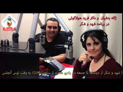 کردن ایرانی