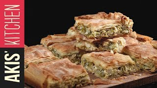 Greek leek and feta cheese pie   Akis Kitchen by Akis Kitchen