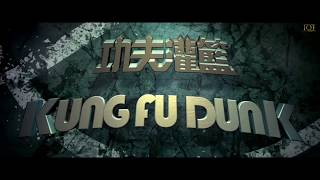 KUNG FU DUNK- OFFICIAL TRAILER HD  In English | Jay Chou | New Action-Adventure Comedy Film | IOF
