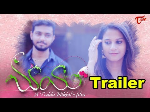 Maya || Telugu Short Film 2017 Trailer || By Teddu Nikhil