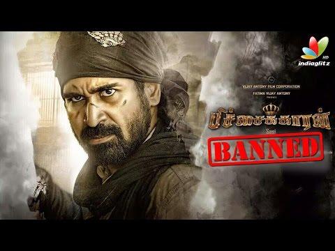 Police-complaint-against-Pichaikaran-Hot-Tamil-Cinema-News-Vijay-Antony-Satna-Titus-12-03-2016
