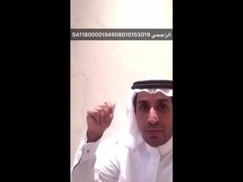د.فهد السنيدي يتحدث عن وقف الإحسان لأهل القرآن لجمعية تحفيظ القرآن الكريم بتبوك