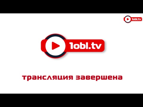 Онлайн-трансляция пресс-конференции Губернатора Челябинской области Бориса Дубровского