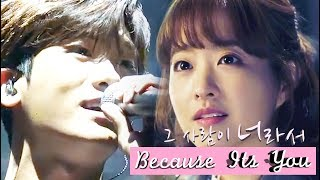 """Video 박형식 그 사람이 너라서, 도봉순 Park Hyung Sik Serenades with """"Because of You"""", Park Bo Young/Do Bong Soon [FMV] MP3, 3GP, MP4, WEBM, AVI, FLV Mei 2018"""
