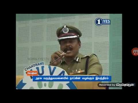 Commissioner Speech