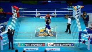 Бокстан ӘЧ. Әділбек  Ниязымбетов (81 кг)  Сумит Сангванға  қарсы