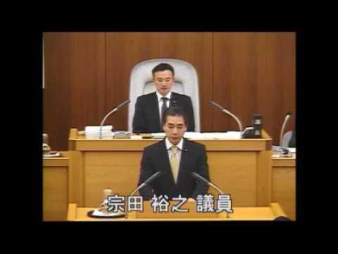 宗田裕之の意見書提案〜2017年第1回川崎市議会20170317