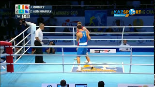 The world boxing championship. Zhanibek Alimkhanuly (75 kg) against Jason Quigly