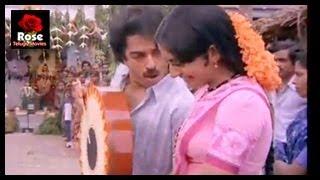 Jalsa Bullodu Telugu Movie Part -14, Kamal Hassan, Ambika