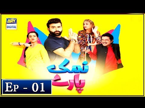 Namak Paray Episode 1 - 2nd November 2018 - ARY Digital Drama