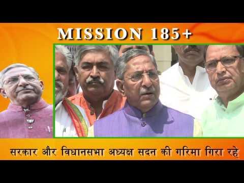 आतंकवाद जैसे संवेदनशील मुद्दे पर बिहार सरकार चुप क्यों : Nand Kishore Yadav