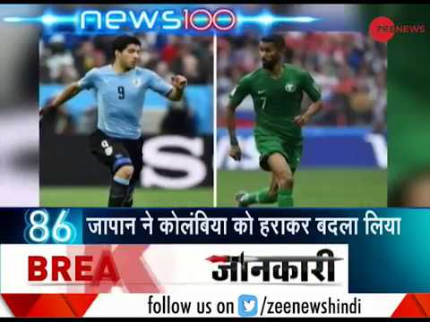 News 100: Watch top 100 news of the morning, June 20, 2018