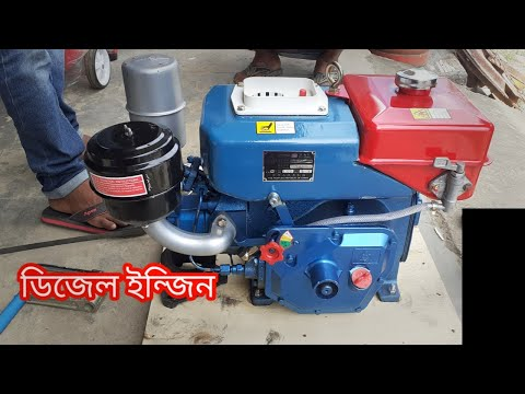 Diesel Engine Unboxing Review | Model R170A