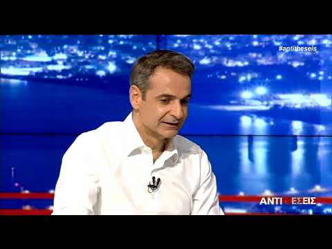 Video - Ισχυρή εντολή για ισχυρή ανάπτυξη και αυτοδύναμη Ελλάδα, ζήτησε ο Κυρ. Μητσοτάκης