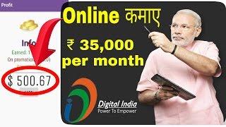 [Hindi] Earn money online 35000 ₹ per month, Best way to ear...