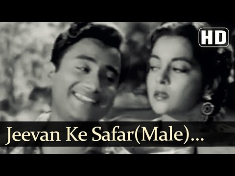 Video Jeevan Ke Safar Mein-Male | Munimji Songs | Dev Anand | Nalini Jaywant | Kishore Kumar | Filmigaane download in MP3, 3GP, MP4, WEBM, AVI, FLV January 2017