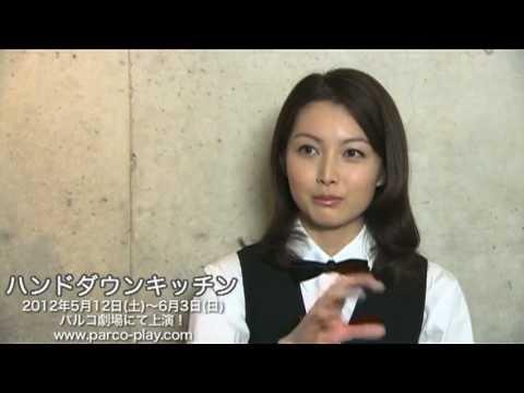 佐藤めぐみの画像 p1_7