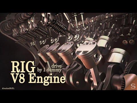 Двигатель V8. Полный риг.