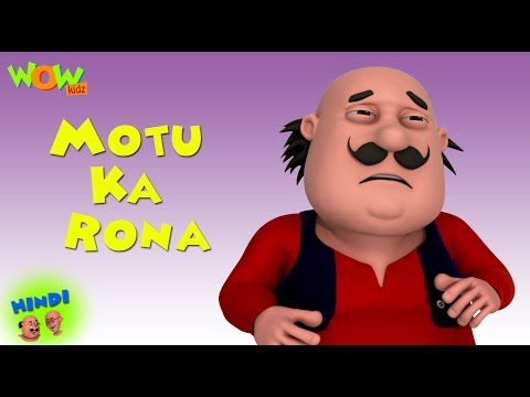 Motu Ka Rona - Motu Patlu in Hindi WITH ENGLISH, SPANISH & FRENCH SUBTITLES