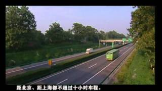 Weinan China  City pictures : China Weinan - City Scenery