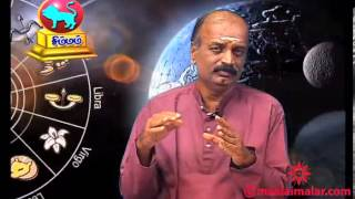 Tamil Astrology For 07/ 01/ 2014 by video.maalaimalar.com