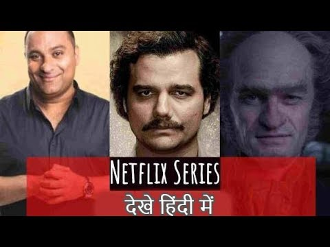 Netflix Hindi Dubbed Series List 2019 Part -1